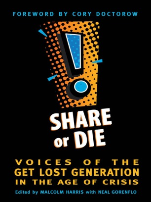 Share or Die!